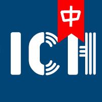 ICH指导原则