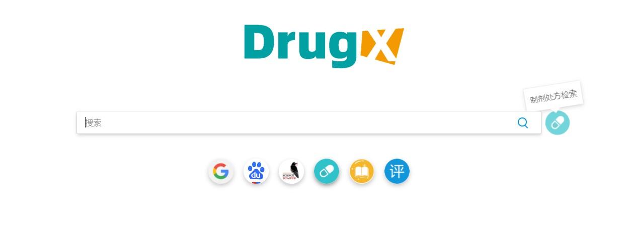 用谷歌增进药研信息检索力!!一搜搞定说明书、制剂处方、BCS、BE方案....(附科研上网说明)